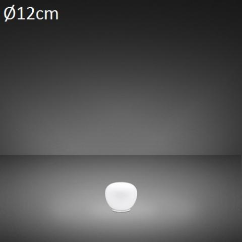 Настолна лампа Ø12cm G9 бяла