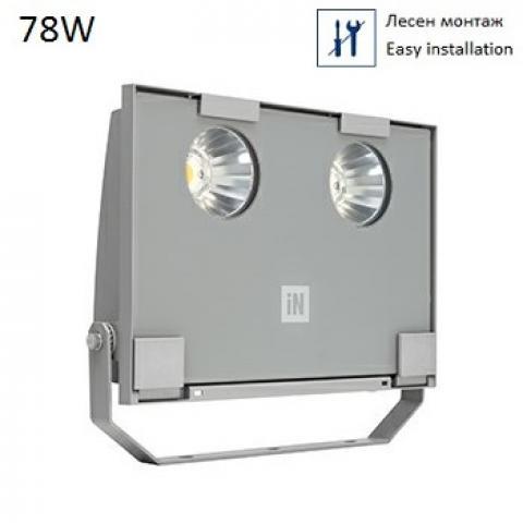 Floodlight GUELL 2 C/IW LED 78W grey