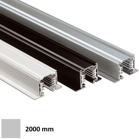 Трифазна релса LKM за вграждане 2m сива