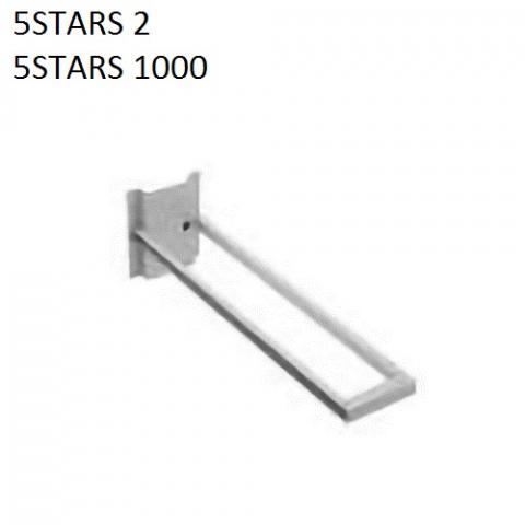 Рамо L1000mm за 5STARS2 - 5STARS1000