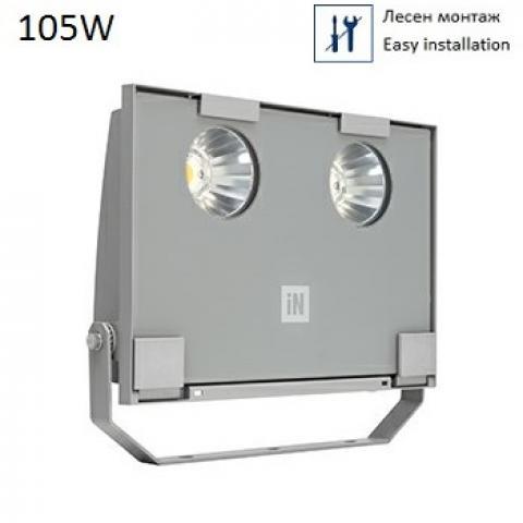 Floodlight GUELL 2 C/IW LED 105W grey