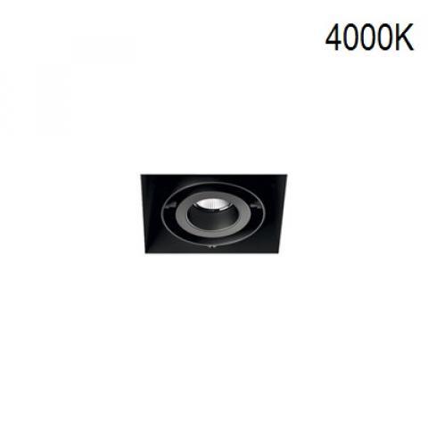 Single multi-directional downlight KARDAN-TL 1X12/18W LED 4000K