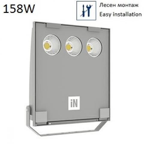 Floodlight GUELL 2.5 C/IW LED 158W